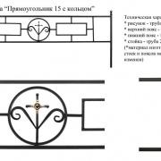 ОС_014 - 570 руб/метр