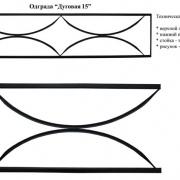 ОС_002 - 370 руб/метр