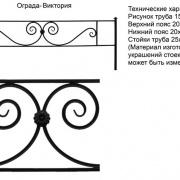 ОС_006 - 390 руб/метр