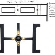 ОС_015 - 590 руб/метр