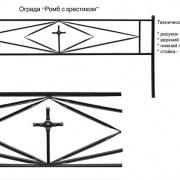 ОС_007 - 430 руб/метр