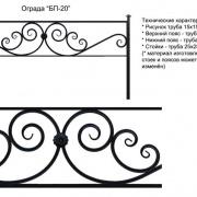 ОС_009 - 440 руб/метр