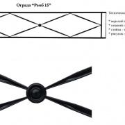 ОС_004 - 370 руб/метр