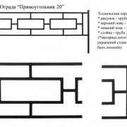 ОС_012 - 570 руб/метр